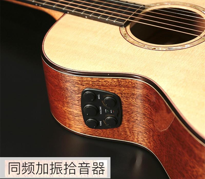 吉他加振拾音器方案